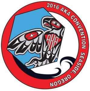 aka-contest-2016