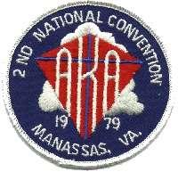 1979 AKA Convention logo - Manassas VA