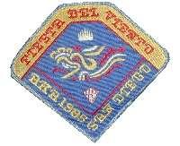 1985 AKA Convention logo - San Diego CA